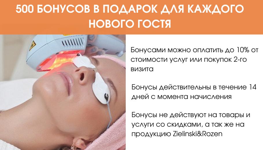 Салон красоты Априори в ТЦ Авеню - отзывы о - Zoon ru